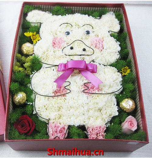 猪猪生肖鲜花礼盒